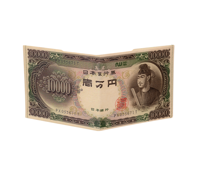 Portefeuille design japonais